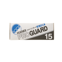 Feather Artist Club ProGuard Blades