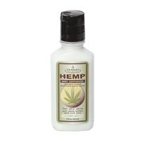 Moist Hemp Jasmine and Cucumber Body Moisturizer 2 oz.