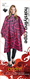 Damask Print Styling Cape Pink