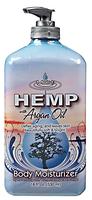 Moist Hemp Argan Oil Body Moisturizing Lotion