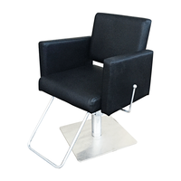 Piper All Purpose Chair with Square Base Black