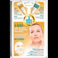 Dermactin TS 3-step Pore Refining Hydration Treatment