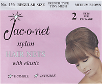 Medium Brown Regular Size Hairnet