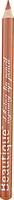 Natural Defining Lip Pencil