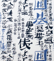 Alexander Henry Cotton Fabric-Kakomi Kanji Pale Blue, , hi-res